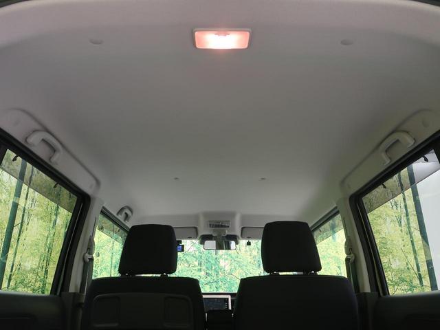 FリミテッドII SDナビフルセグ 衝突軽減装置 レーンアシスト シートヒーター プッシュスタート HIDヘッドライト DVD再生 Bluetooth接続 アイドリングストップ ETC(29枚目)