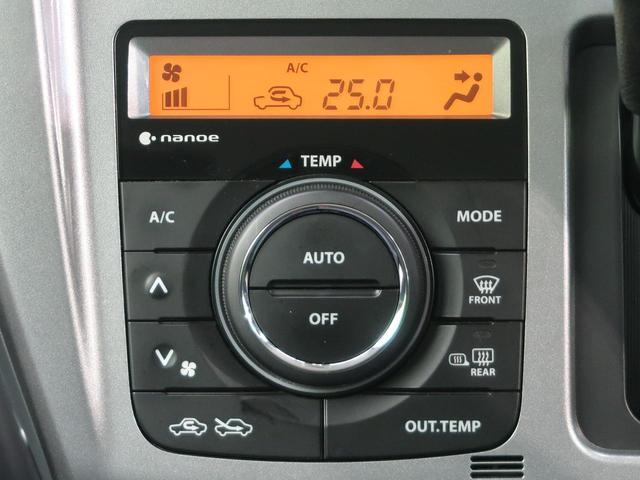 FリミテッドII SDナビフルセグ 衝突軽減装置 レーンアシスト シートヒーター プッシュスタート HIDヘッドライト DVD再生 Bluetooth接続 アイドリングストップ ETC(36枚目)