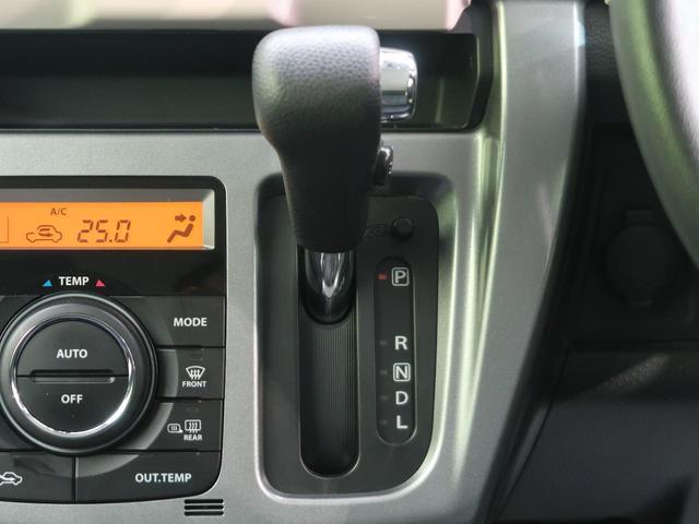 FリミテッドII SDナビフルセグ 衝突軽減装置 レーンアシスト シートヒーター プッシュスタート HIDヘッドライト DVD再生 Bluetooth接続 アイドリングストップ ETC(37枚目)