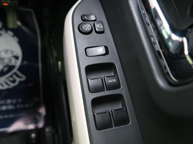 FリミテッドII SDナビフルセグ 衝突軽減装置 レーンアシスト シートヒーター プッシュスタート HIDヘッドライト DVD再生 Bluetooth接続 アイドリングストップ ETC(39枚目)