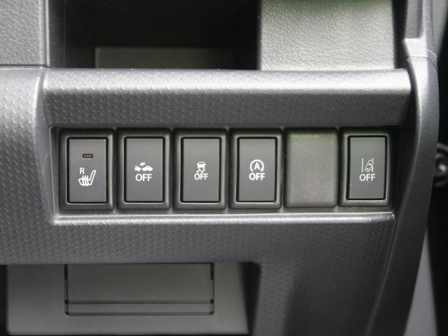 FリミテッドII SDナビフルセグ 衝突軽減装置 レーンアシスト シートヒーター プッシュスタート HIDヘッドライト DVD再生 Bluetooth接続 アイドリングストップ ETC(41枚目)