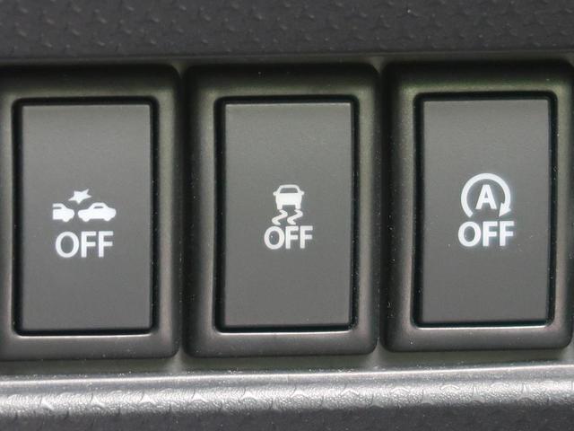 FリミテッドII SDナビフルセグ 衝突軽減装置 レーンアシスト シートヒーター プッシュスタート HIDヘッドライト DVD再生 Bluetooth接続 アイドリングストップ ETC(42枚目)