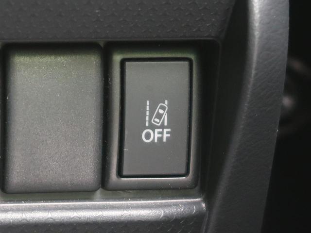 FリミテッドII SDナビフルセグ 衝突軽減装置 レーンアシスト シートヒーター プッシュスタート HIDヘッドライト DVD再生 Bluetooth接続 アイドリングストップ ETC(44枚目)
