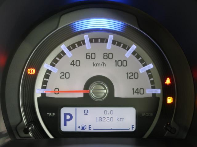 FリミテッドII SDナビフルセグ 衝突軽減装置 レーンアシスト シートヒーター プッシュスタート HIDヘッドライト DVD再生 Bluetooth接続 アイドリングストップ ETC(45枚目)