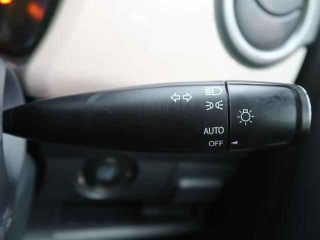 FリミテッドII SDナビフルセグ 衝突軽減装置 レーンアシスト シートヒーター プッシュスタート HIDヘッドライト DVD再生 Bluetooth接続 アイドリングストップ ETC(46枚目)