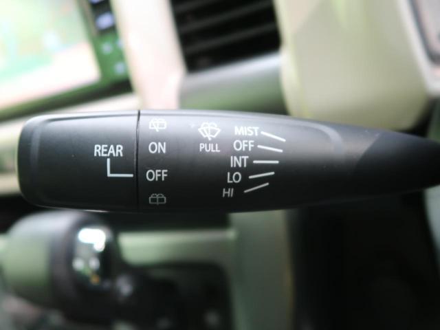 FリミテッドII SDナビフルセグ 衝突軽減装置 レーンアシスト シートヒーター プッシュスタート HIDヘッドライト DVD再生 Bluetooth接続 アイドリングストップ ETC(47枚目)