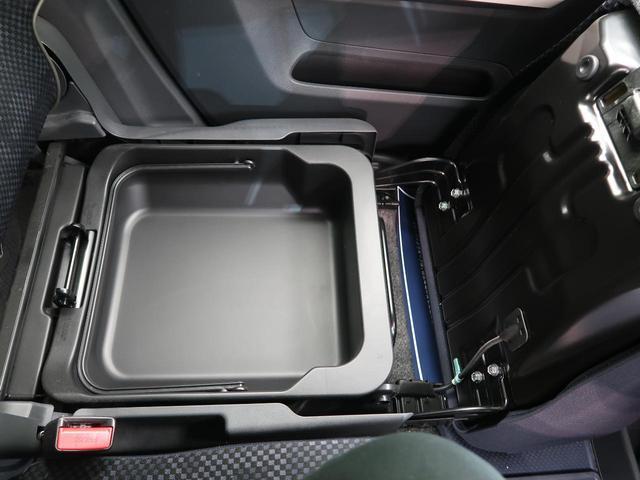 FリミテッドII SDナビフルセグ 衝突軽減装置 レーンアシスト シートヒーター プッシュスタート HIDヘッドライト DVD再生 Bluetooth接続 アイドリングストップ ETC(54枚目)