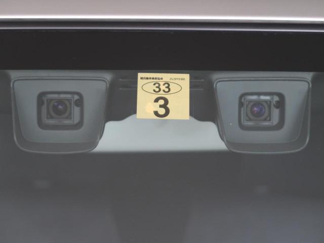FリミテッドII SDナビフルセグ 衝突軽減装置 レーンアシスト シートヒーター プッシュスタート HIDヘッドライト DVD再生 Bluetooth接続 アイドリングストップ ETC(56枚目)