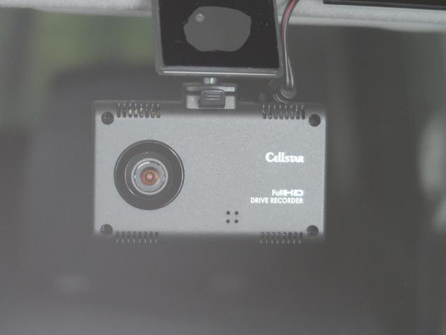 FリミテッドII SDナビフルセグ 衝突軽減装置 レーンアシスト シートヒーター プッシュスタート HIDヘッドライト DVD再生 Bluetooth接続 アイドリングストップ ETC(57枚目)