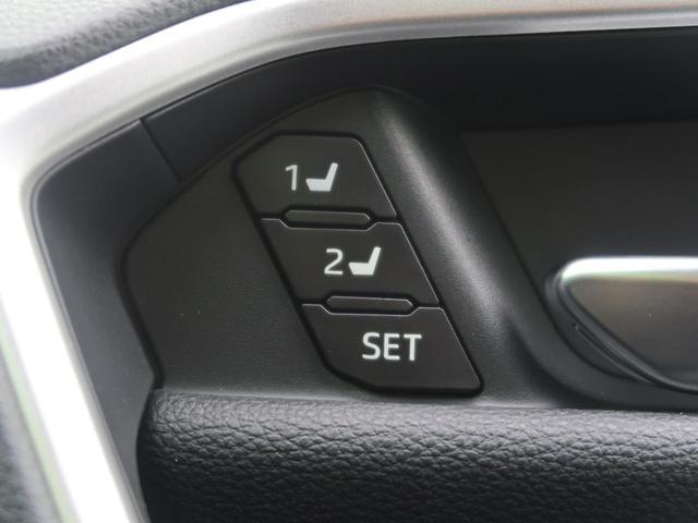 ハイブリッドG 純正9型ナビ レーダークルーズ パワートランク シートメモリー レーンアシスト ブラインドスポットモニタ LEDヘッドライト フルセグ 合皮レザーシート シートヒーター(9枚目)