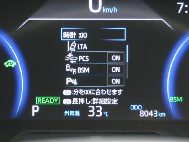 ハイブリッドG 純正9型ナビ レーダークルーズ パワートランク シートメモリー レーンアシスト ブラインドスポットモニタ LEDヘッドライト フルセグ 合皮レザーシート シートヒーター(11枚目)