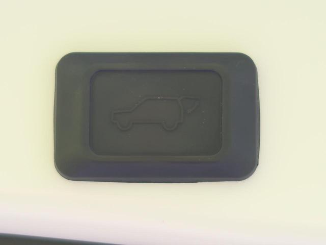 ハイブリッドG 純正9型ナビ レーダークルーズ パワートランク シートメモリー レーンアシスト ブラインドスポットモニタ LEDヘッドライト フルセグ 合皮レザーシート シートヒーター(31枚目)