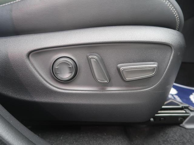 ハイブリッドG 純正9型ナビ レーダークルーズ パワートランク シートメモリー レーンアシスト ブラインドスポットモニタ LEDヘッドライト フルセグ 合皮レザーシート シートヒーター(36枚目)