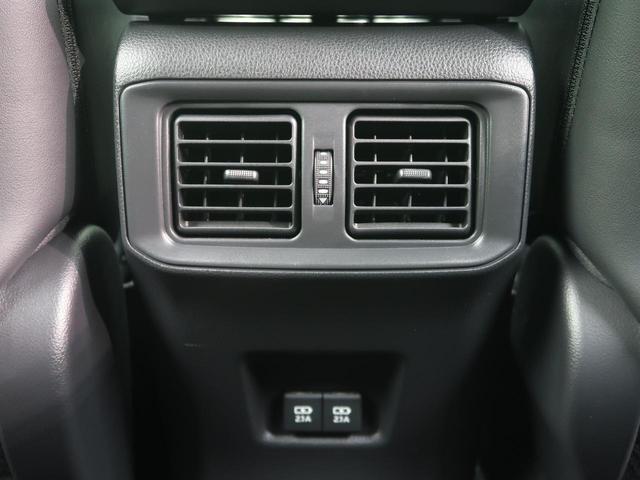 ハイブリッドG 純正9型ナビ レーダークルーズ パワートランク シートメモリー レーンアシスト ブラインドスポットモニタ LEDヘッドライト フルセグ 合皮レザーシート シートヒーター(38枚目)