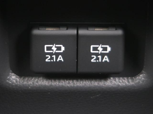 ハイブリッドG 純正9型ナビ レーダークルーズ パワートランク シートメモリー レーンアシスト ブラインドスポットモニタ LEDヘッドライト フルセグ 合皮レザーシート シートヒーター(39枚目)
