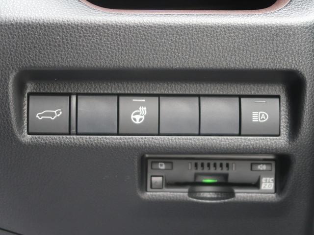 ハイブリッドG 純正9型ナビ レーダークルーズ パワートランク シートメモリー レーンアシスト ブラインドスポットモニタ LEDヘッドライト フルセグ 合皮レザーシート シートヒーター(48枚目)