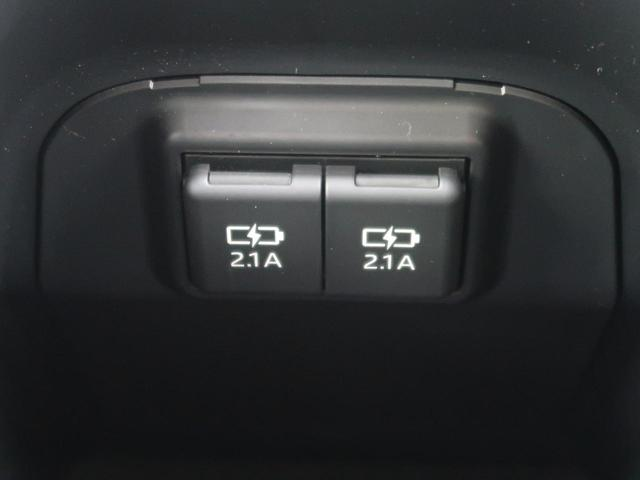 ハイブリッドG 純正9型ナビ レーダークルーズ パワートランク シートメモリー レーンアシスト ブラインドスポットモニタ LEDヘッドライト フルセグ 合皮レザーシート シートヒーター(51枚目)