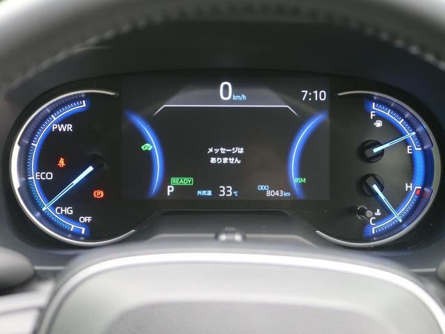 ハイブリッドG 純正9型ナビ レーダークルーズ パワートランク シートメモリー レーンアシスト ブラインドスポットモニタ LEDヘッドライト フルセグ 合皮レザーシート シートヒーター(55枚目)