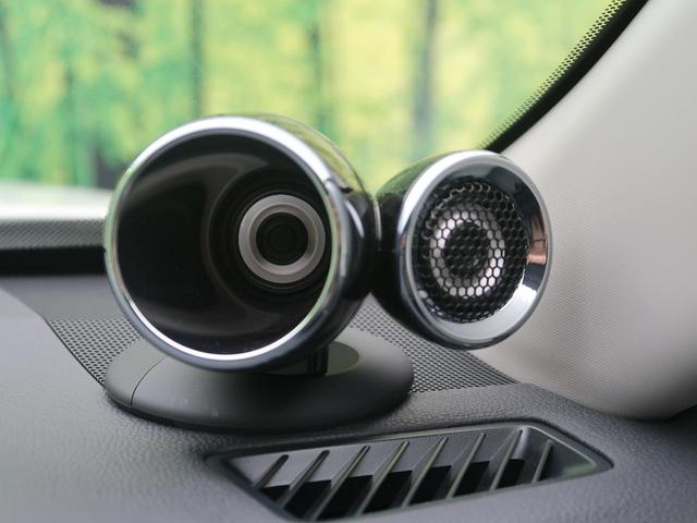 ハイブリッドG 純正9型ナビ レーダークルーズ パワートランク シートメモリー レーンアシスト ブラインドスポットモニタ LEDヘッドライト フルセグ 合皮レザーシート シートヒーター(65枚目)