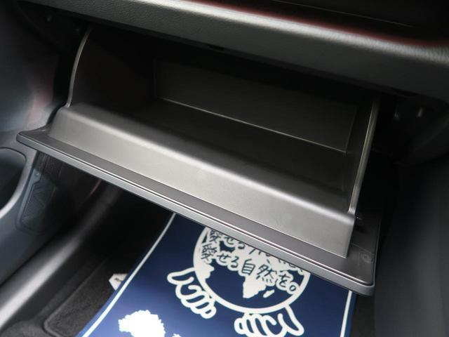 ハイブリッドG 純正9型ナビ レーダークルーズ パワートランク シートメモリー レーンアシスト ブラインドスポットモニタ LEDヘッドライト フルセグ 合皮レザーシート シートヒーター(66枚目)