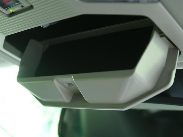 ハイブリッドG 純正9型ナビ レーダークルーズ パワートランク シートメモリー レーンアシスト ブラインドスポットモニタ LEDヘッドライト フルセグ 合皮レザーシート シートヒーター(67枚目)