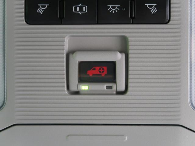 ハイブリッドG 純正9型ナビ レーダークルーズ パワートランク シートメモリー レーンアシスト ブラインドスポットモニタ LEDヘッドライト フルセグ 合皮レザーシート シートヒーター(68枚目)