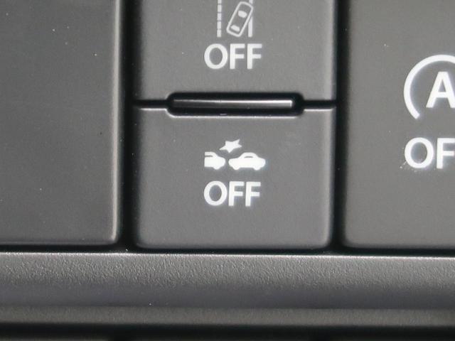 ハイブリッドFX 純正CDオーディオ デュアルセンサーブレーキ クリアランスソナー シートヒーター 車線逸脱警報 横滑り防止装置 スマートキー オートライト オートエアコン(6枚目)