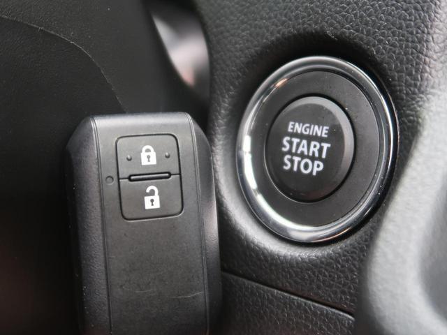 ハイブリッドFX 純正CDオーディオ デュアルセンサーブレーキ クリアランスソナー シートヒーター 車線逸脱警報 横滑り防止装置 スマートキー オートライト オートエアコン(9枚目)