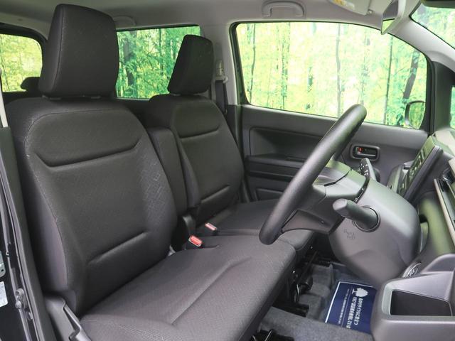 ハイブリッドFX 純正CDオーディオ デュアルセンサーブレーキ クリアランスソナー シートヒーター 車線逸脱警報 横滑り防止装置 スマートキー オートライト オートエアコン(12枚目)