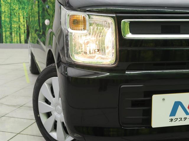 ハイブリッドFX 純正CDオーディオ デュアルセンサーブレーキ クリアランスソナー シートヒーター 車線逸脱警報 横滑り防止装置 スマートキー オートライト オートエアコン(15枚目)