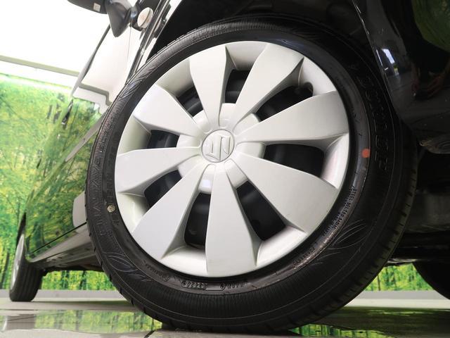 ハイブリッドFX 純正CDオーディオ デュアルセンサーブレーキ クリアランスソナー シートヒーター 車線逸脱警報 横滑り防止装置 スマートキー オートライト オートエアコン(16枚目)