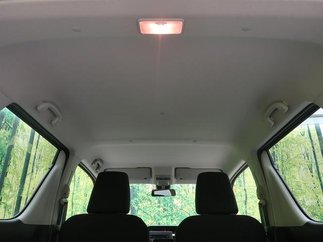 ハイブリッドFX 純正CDオーディオ デュアルセンサーブレーキ クリアランスソナー シートヒーター 車線逸脱警報 横滑り防止装置 スマートキー オートライト オートエアコン(30枚目)