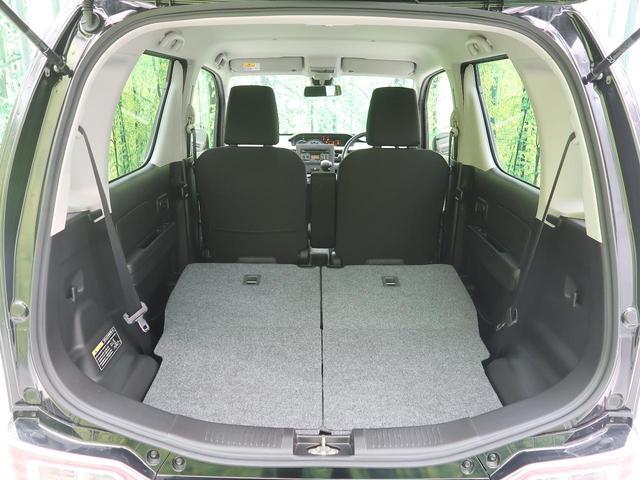 ハイブリッドFX 純正CDオーディオ デュアルセンサーブレーキ クリアランスソナー シートヒーター 車線逸脱警報 横滑り防止装置 スマートキー オートライト オートエアコン(31枚目)