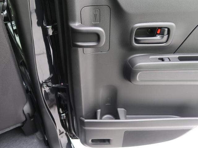 ハイブリッドFX 純正CDオーディオ デュアルセンサーブレーキ クリアランスソナー シートヒーター 車線逸脱警報 横滑り防止装置 スマートキー オートライト オートエアコン(35枚目)