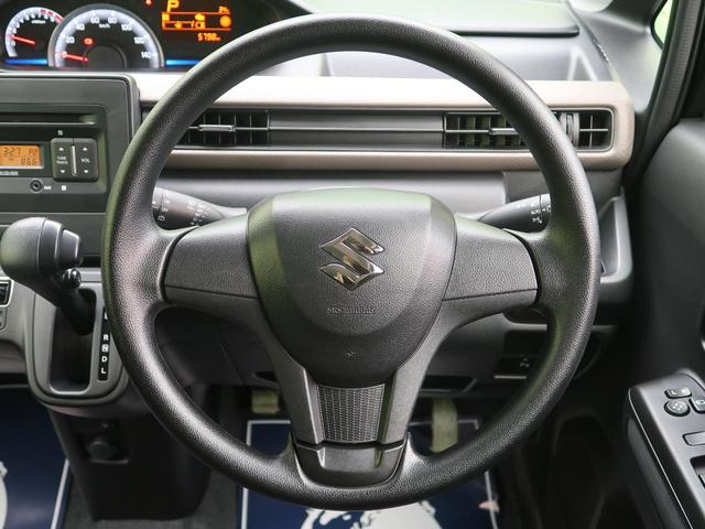 ハイブリッドFX 純正CDオーディオ デュアルセンサーブレーキ クリアランスソナー シートヒーター 車線逸脱警報 横滑り防止装置 スマートキー オートライト オートエアコン(36枚目)
