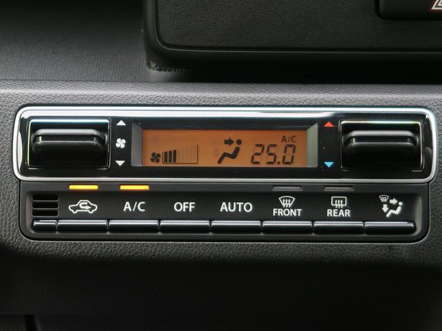 ハイブリッドFX 純正CDオーディオ デュアルセンサーブレーキ クリアランスソナー シートヒーター 車線逸脱警報 横滑り防止装置 スマートキー オートライト オートエアコン(37枚目)