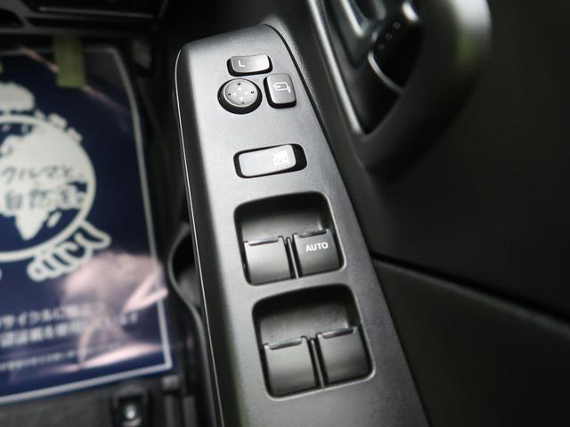 ハイブリッドFX 純正CDオーディオ デュアルセンサーブレーキ クリアランスソナー シートヒーター 車線逸脱警報 横滑り防止装置 スマートキー オートライト オートエアコン(38枚目)