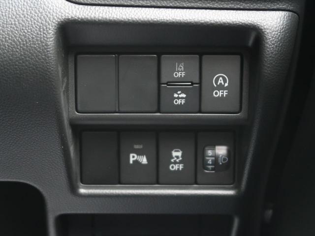 ハイブリッドFX 純正CDオーディオ デュアルセンサーブレーキ クリアランスソナー シートヒーター 車線逸脱警報 横滑り防止装置 スマートキー オートライト オートエアコン(39枚目)