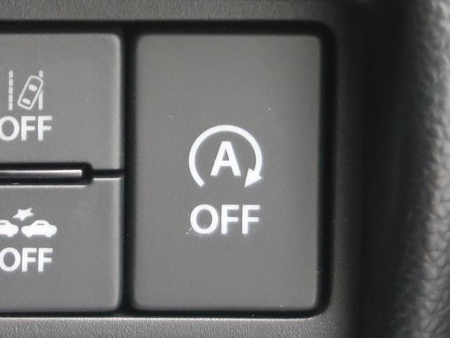 ハイブリッドFX 純正CDオーディオ デュアルセンサーブレーキ クリアランスソナー シートヒーター 車線逸脱警報 横滑り防止装置 スマートキー オートライト オートエアコン(40枚目)