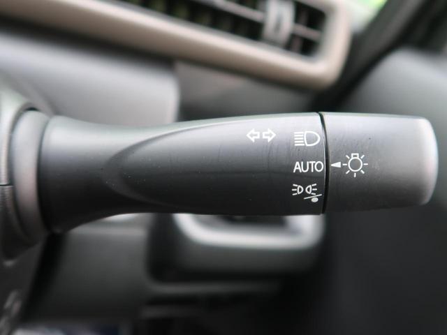 ハイブリッドFX 純正CDオーディオ デュアルセンサーブレーキ クリアランスソナー シートヒーター 車線逸脱警報 横滑り防止装置 スマートキー オートライト オートエアコン(42枚目)