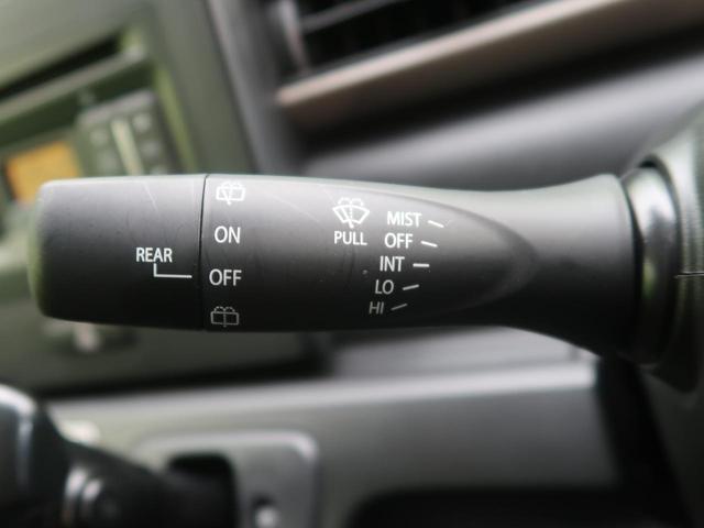 ハイブリッドFX 純正CDオーディオ デュアルセンサーブレーキ クリアランスソナー シートヒーター 車線逸脱警報 横滑り防止装置 スマートキー オートライト オートエアコン(43枚目)