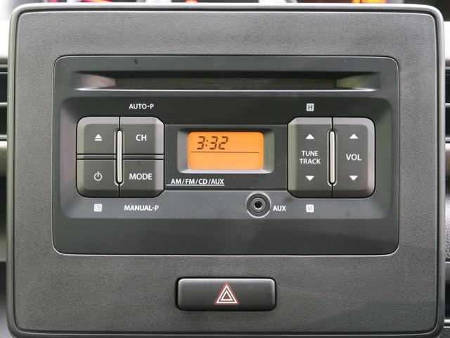 ハイブリッドFX 純正CDオーディオ デュアルセンサーブレーキ クリアランスソナー シートヒーター 車線逸脱警報 横滑り防止装置 スマートキー オートライト オートエアコン(45枚目)