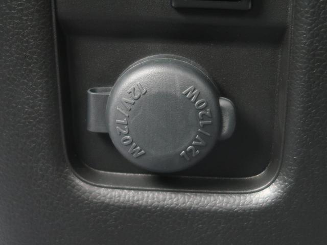ハイブリッドFX 純正CDオーディオ デュアルセンサーブレーキ クリアランスソナー シートヒーター 車線逸脱警報 横滑り防止装置 スマートキー オートライト オートエアコン(47枚目)
