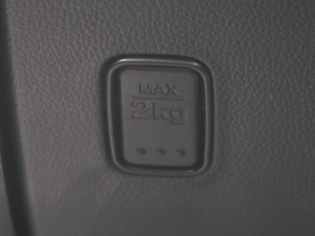 ハイブリッドFX 純正CDオーディオ デュアルセンサーブレーキ クリアランスソナー シートヒーター 車線逸脱警報 横滑り防止装置 スマートキー オートライト オートエアコン(48枚目)
