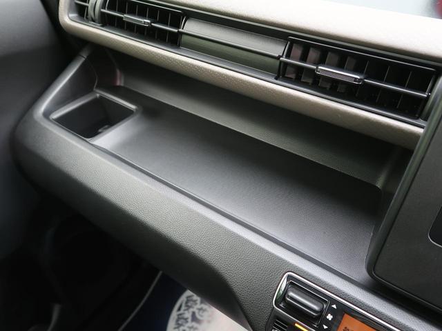 ハイブリッドFX 純正CDオーディオ デュアルセンサーブレーキ クリアランスソナー シートヒーター 車線逸脱警報 横滑り防止装置 スマートキー オートライト オートエアコン(49枚目)