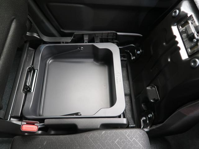 ハイブリッドFX 純正CDオーディオ デュアルセンサーブレーキ クリアランスソナー シートヒーター 車線逸脱警報 横滑り防止装置 スマートキー オートライト オートエアコン(51枚目)
