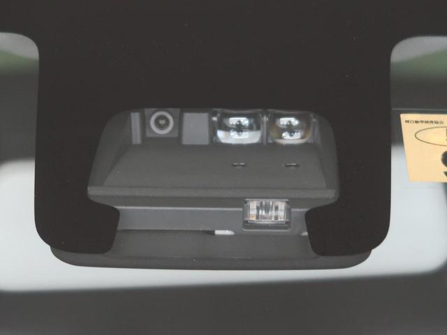 ハイブリッドFX 純正CDオーディオ デュアルセンサーブレーキ クリアランスソナー シートヒーター 車線逸脱警報 横滑り防止装置 スマートキー オートライト オートエアコン(53枚目)