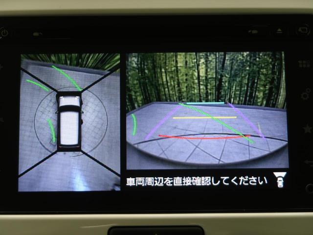 X 純正ナビフルセグTV 全方位カメラ 衝突軽減 シートヒーター プッシュスタート スマートキー オートエアコン HIDヘッドライト 純正15インチアルミホイール アイドリングストップ(8枚目)