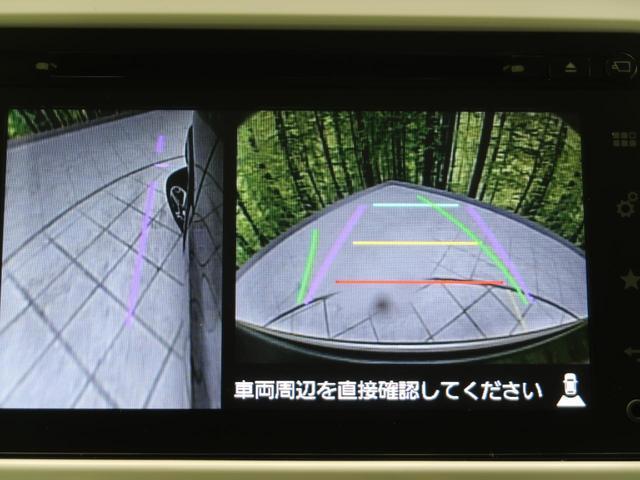 X 純正ナビフルセグTV 全方位カメラ 衝突軽減 シートヒーター プッシュスタート スマートキー オートエアコン HIDヘッドライト 純正15インチアルミホイール アイドリングストップ(33枚目)