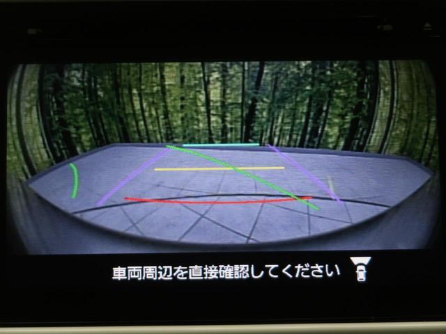 X 純正ナビフルセグTV 全方位カメラ 衝突軽減 シートヒーター プッシュスタート スマートキー オートエアコン HIDヘッドライト 純正15インチアルミホイール アイドリングストップ(34枚目)